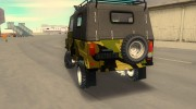 ЛуАЗ 969М Off-Road Лесной камуфляж for GTA 3 miniature 3