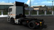 KaмАЗ 5490 Neo for Euro Truck Simulator 2 miniature 2