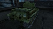 T-34-85 DrRUS for World Of Tanks miniature 4