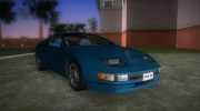 Nissan 300ZX for GTA Vice City miniature 2