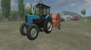 ПРФ-180 for Farming Simulator 2013 miniature 1