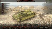 Пустынный ангар World of Tanks for World Of Tanks miniature 4