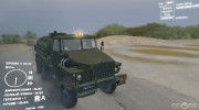 Урал 4320 Бензовоз for Spintires DEMO 2013 miniature 4