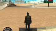 s0beit by Mishan for SA:MP 0.3.7 R1 для GTA San Andreas миниатюра 8