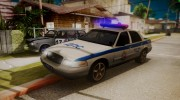Ford Crown Victoria ДПС (Final) для GTA San Andreas миниатюра 1