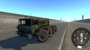МАЗ-535 for BeamNG.Drive miniature 2