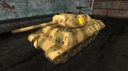 Шкурка для M10 Wolverine Brazil for World Of Tanks miniature 1