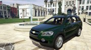2013 Chevrolet Captiva for GTA 5 miniature 4