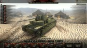 Пустынный ангар World of Tanks for World Of Tanks miniature 2