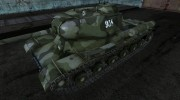 ИС для World Of Tanks миниатюра 1