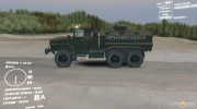 Урал 4320 Бензовоз for Spintires DEMO 2013 miniature 2