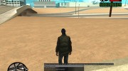 s0beit by Mishan for SA:MP 0.3.7 R1 для GTA San Andreas миниатюра 20