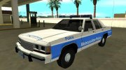 Ford LTD Crown Victoria 1991 Massachusetts Metro Police for GTA San Andreas miniature 1