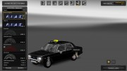 FIAT 131 for Euro Truck Simulator 2 miniature 19