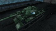 Шкурка для Type 59 для World Of Tanks миниатюра 1