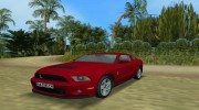 Ford Shelby GT 500 2010 для GTA Vice City миниатюра 1