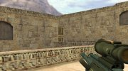 AUG Аристократ for Counter Strike 1.6 miniature 3