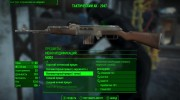 АК-2047 Standalone Assault Rifle for Fallout 4 miniature 7