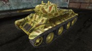Шкурка для A-20 для World Of Tanks миниатюра 1