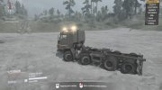 КамАЗ 5410 for Spintires 2014 miniature 3