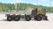 BigRig Truck for BeamNG.Drive miniature 2