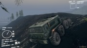 Горелый лес for Spintires DEMO 2013 miniature 1