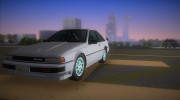 1986 Nissan 200SX for GTA Vice City miniature 5