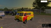 УАЗ 3909 Аварийная газовая служба for Farming Simulator 2015 miniature 1