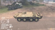 БТР-70 for Spintires DEMO 2013 miniature 2