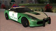 Chevrolet Corvette C7 Police for GTA Vice City miniature 1