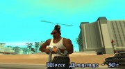 PS2 Graphics and Function Mod for GTA San Andreas miniature 8