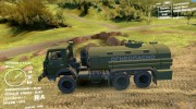 КамАЗ 43101 Бензовоз for Spintires DEMO 2013 miniature 2
