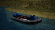Dinghy for GTA Vice City miniature 2