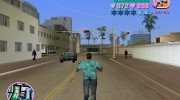 Сохранение for GTA Vice City miniature 4