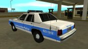 Ford LTD Crown Victoria 1991 Massachusetts Metro Police for GTA San Andreas miniature 4