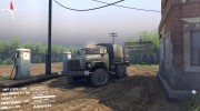Карта Сахалин for Spintires 2014 miniature 2