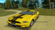 Ford Shelby GT 500 2010 для GTA Vice City миниатюра 18