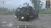 КамАЗ 5410 for Spintires 2014 miniature 1
