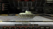 Hangar Mod for World Of Tanks miniature 4