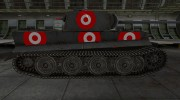 Зона пробития для PzKpfw VI Tiger для World Of Tanks миниатюра 5