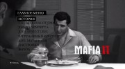 Новое меню v 2.0 for Mafia II miniature 5