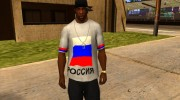 Футболка Россия for GTA San Andreas miniature 2