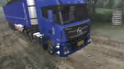 Foton Auman GTL for Spintires 2014 miniature 16