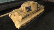 Tiger II для World Of Tanks миниатюра 1