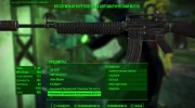 M2216 Standalone Assault Rifle for Fallout 4 miniature 4