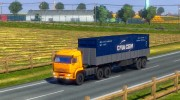 КамАЗ 6460 for Euro Truck Simulator 2 miniature 5