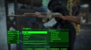 АК-2047 Standalone Assault Rifle for Fallout 4 miniature 8