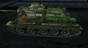 Шкурка для СУ-100 для World Of Tanks миниатюра 2