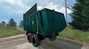 ПС-10 for Farming Simulator 2015 miniature 5