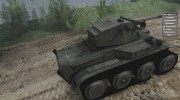 Tetrarch for Spintires 2014 miniature 4